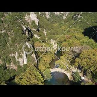 Πέτρινο γεφύρι Βοϊδομάτη στην Κλειδωνιά διάρκειας 22 sec V-1003
