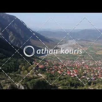 Η Κόνιτσα από ψηλά - ΒΑ -διάρκειας 20 sec V-1045